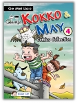 Kokko & May Comics Collection 4