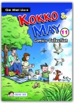Kokko & May Comics Collection 11